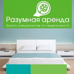 Аренда квартир и офисов Евлашево