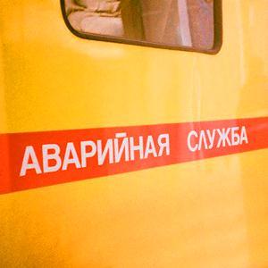 Аварийные службы Евлашево