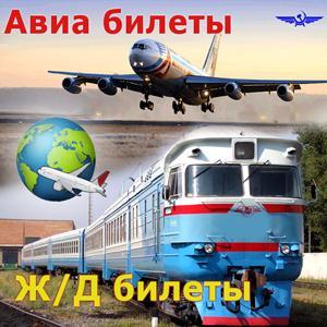 Авиа- и ж/д билеты Евлашево