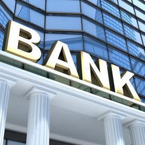 Банки Евлашево