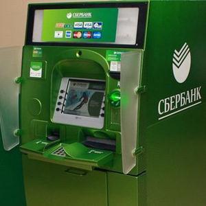Банкоматы Евлашево