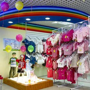 Детские магазины Евлашево