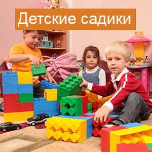 Детские сады Евлашево