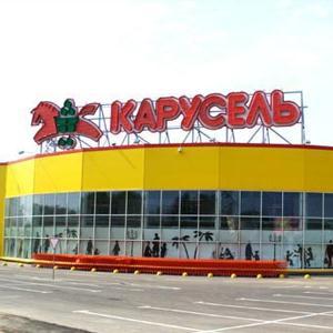 Гипермаркеты Евлашево