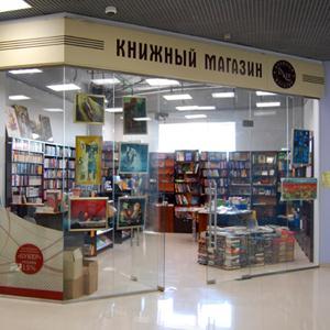 Книжные магазины Евлашево