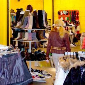Магазины одежды и обуви Евлашево