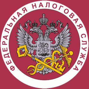 Налоговые инспекции, службы Евлашево