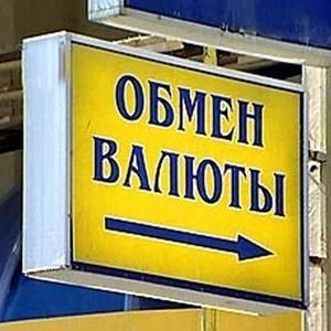 Обмен валют Евлашево