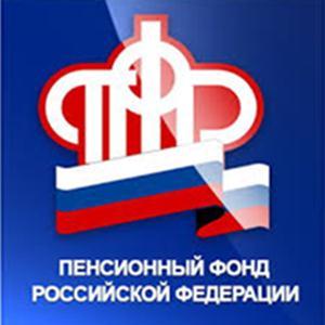 Пенсионные фонды Евлашево