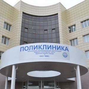 Поликлиники Евлашево