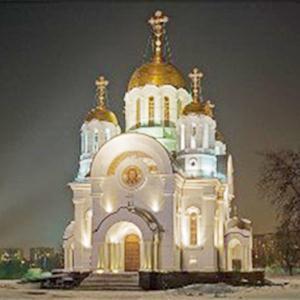 Религиозные учреждения Евлашево
