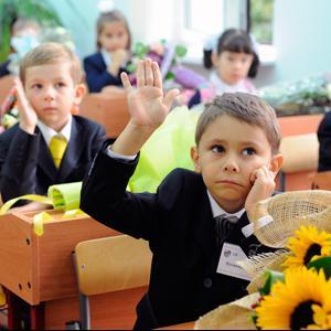 Школы Евлашево