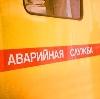 Аварийные службы в Евлашево