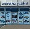 Автомагазины в Евлашево