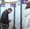 Центры занятости в Евлашево