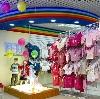 Детские магазины в Евлашево