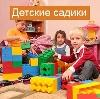 Детские сады в Евлашево