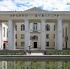 Дворцы и дома культуры в Евлашево