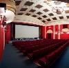 Кинотеатры в Евлашево