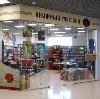 Книжные магазины в Евлашево