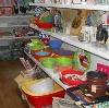 Магазины хозтоваров в Евлашево