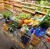 Магазины продуктов в Евлашево