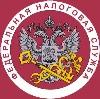 Налоговые инспекции, службы в Евлашево