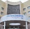 Поликлиники в Евлашево