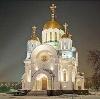 Религиозные учреждения в Евлашево