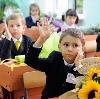 Школы в Евлашево