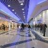 Торговые центры в Евлашево