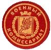 Военкоматы, комиссариаты в Евлашево