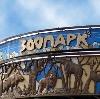 Зоопарки в Евлашево