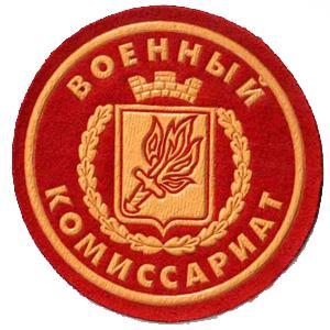 Военкоматы, комиссариаты Евлашево